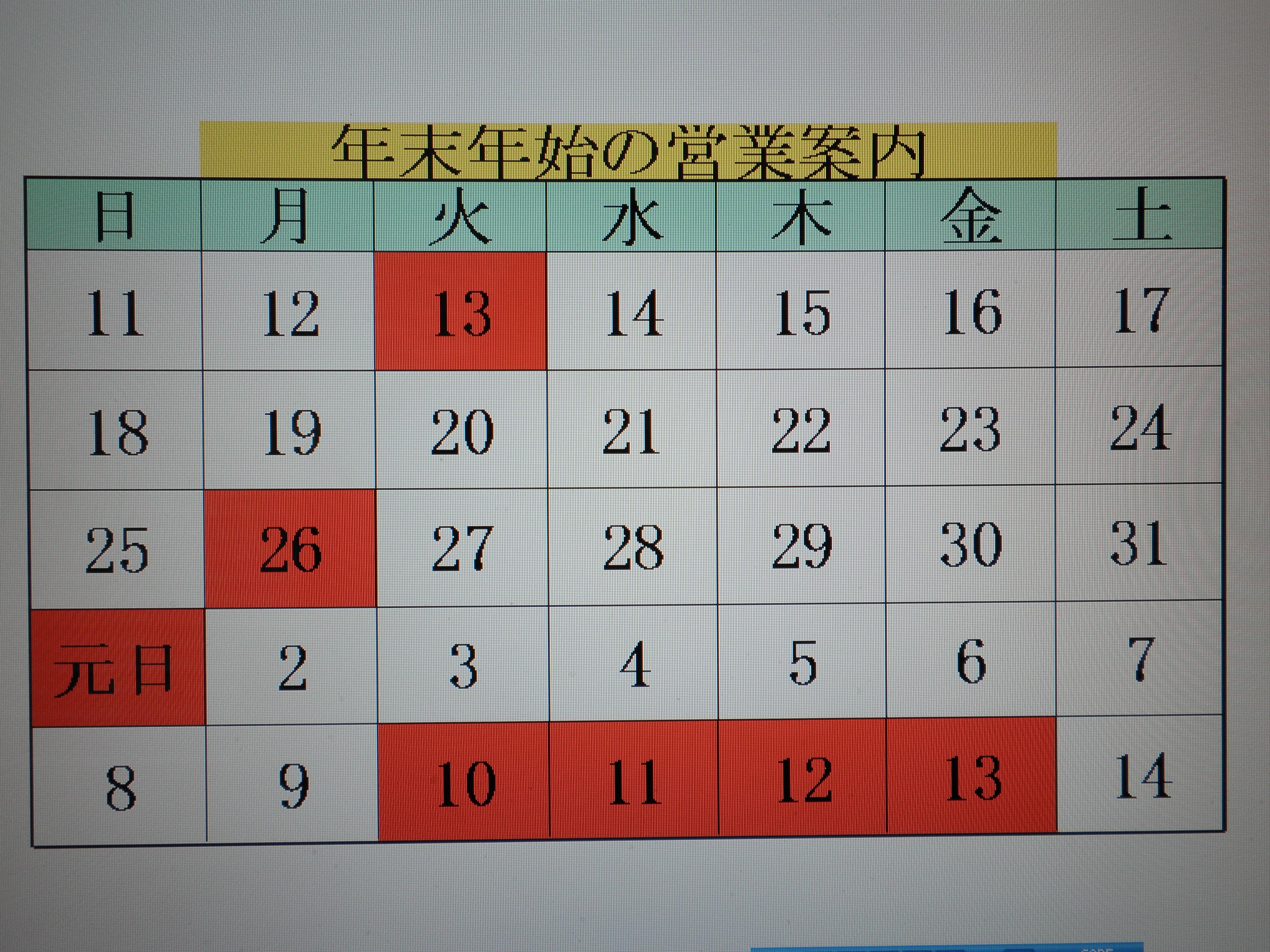 アップロードファイル 79-1.jpg